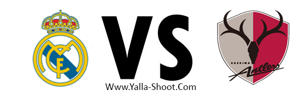 kashima-antlers-vs-real-madrid