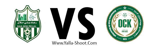 khouribga-vs-raja-bm