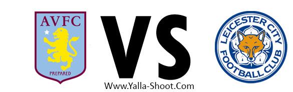 leicester-vs-aston-villa