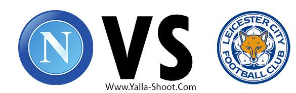 leicester-vs-napoli
