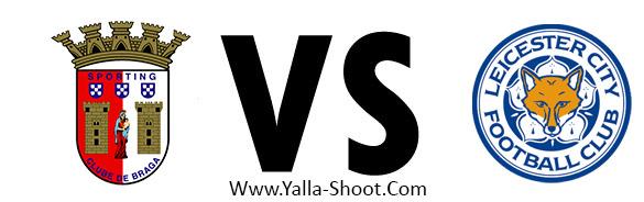 leicester-vs-sporting-braga