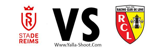 lens-vs-reims