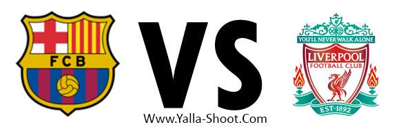 liverpool-vs-barcelona