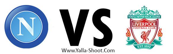 liverpool-vs-napoli
