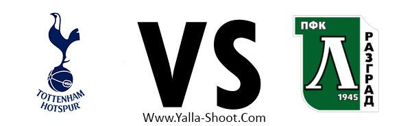 ludogorets-razgrad-vs-tottenham