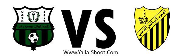 maghreb-de-fes-vs-cayb