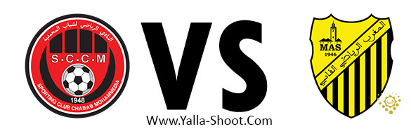 maghreb-de-fes-vs-chabab-mohammedia