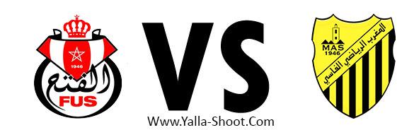 maghreb-de-fes-vs-fus-rabat