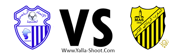 maghreb-de-fes-vs-ir-tanger