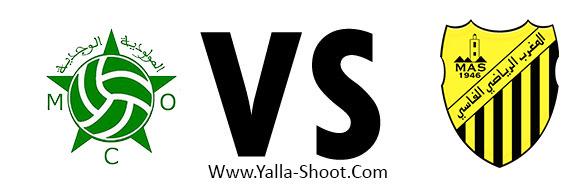 maghreb-de-fes-vs-mc-oujda