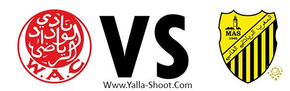 maghreb-de-fes-vs-wydad-athletic-club