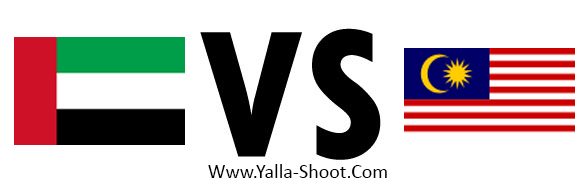 malaysia-vs-united-arab-emirates