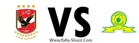 mamelodi-sundowns-vs-al-ahly