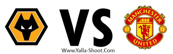 man-united-vs-wolverhampton
