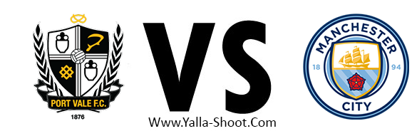 manchester-city-vs-port-vale