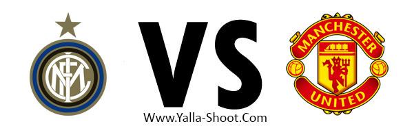 manchester-united-vs-internazionale