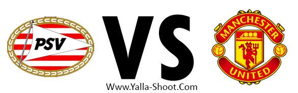 manchester-united-vs-psv-eindhoven
