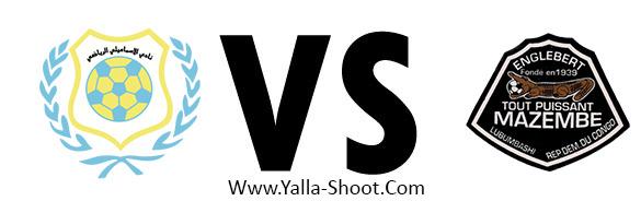 mazembe-vs--al-ismaily