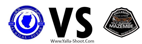 mazembe-vs-al-hilal