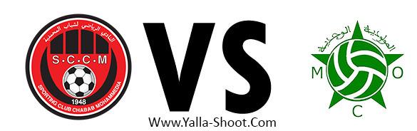 mc-oujda-vs-chabab-mohammedia