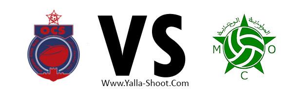 mc-oujda-vs-olympic-safi