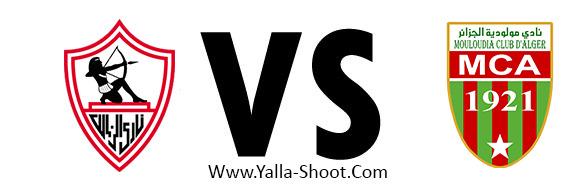 mca-vs-al-zamalek