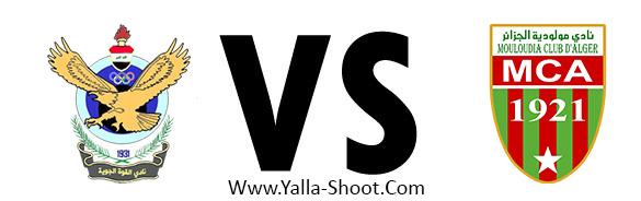 mca-vs-alquwa-aljawiya