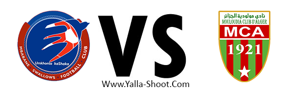 mca-vs-mbabane-swallows