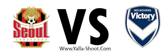 melbourne-victory-vs-seoul