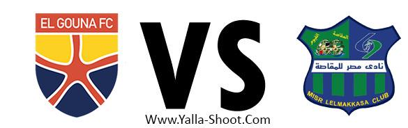 misr-elmaqasah-vs-al-gounah