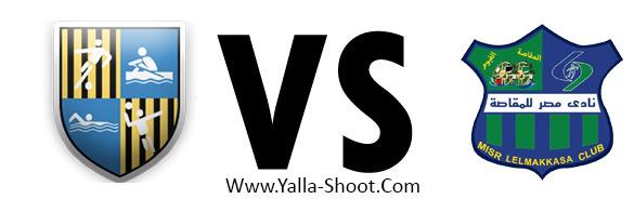misr-elmaqasah-vs-arab-contractors