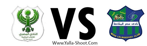 misr-elmaqasah-vs-el-masry