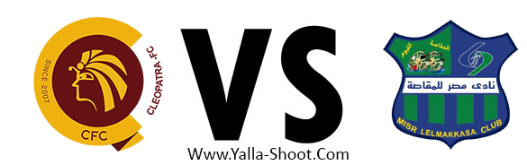 misr-elmaqasah-vs-serameka
