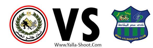 misr-elmaqasah-vs-tala-al-jaish