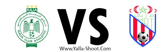 moghreb-tetouan-vs-raja-club-athletic