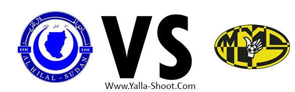 mukura-victory-sports-fc-vs-al-hilal-sd
