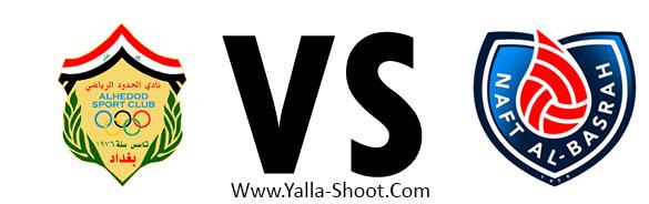 naft-al-basra-vs-al-hudod