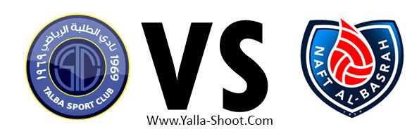naft-al-basra-vs-al-talaba