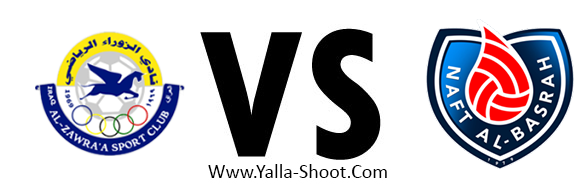 naft-al-basra-vs-al-zawraa