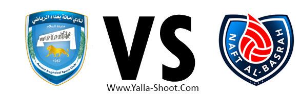 naft-al-basra-vs-amanet-baghdad