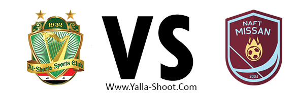 naft-misan-vs-al-shorta