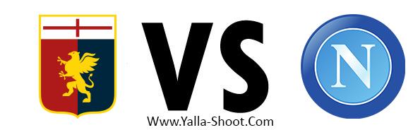 napoli-vs-genoa
