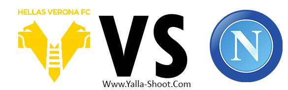 napoli-vs-hellas-verona