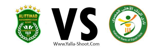 national-bank-vs-al-ettehad
