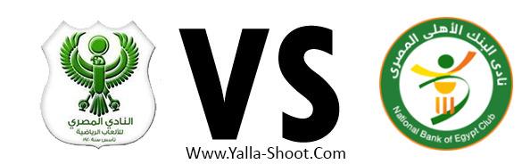 national-bank-vs-el-masry