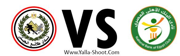 national-bank-vs-tala-al-jaish