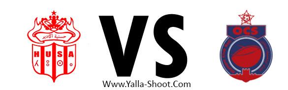 olympic-club-de-safi-vs-hassania-agadir