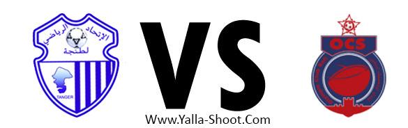 olympic-club-de-safi-vs-ittihad-tanger
