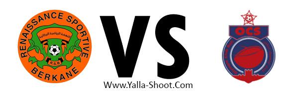 olympic-safi-vs-berkane