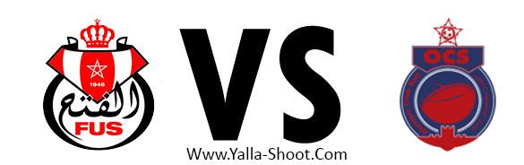 olympic-safi-vs-fus-rabat